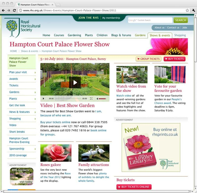 HCWebFrontPage2011